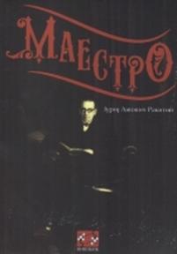 Maestro Jurij Ljvovič Rakitin