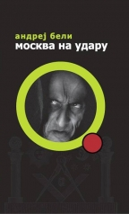 Moskva na udaru