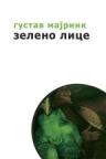 Zeleno lice