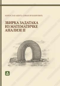 Zbirka zadataka iz matematičke analize II