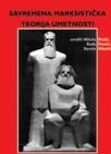 Savremena marksistička teorija umetnosti