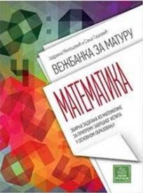 Vežbanka za maturu - Matematika