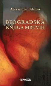 Beogradska knjiga mrtvih