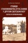 Gubici stanovništva Jugoslavije u Drugom svetskom ratu