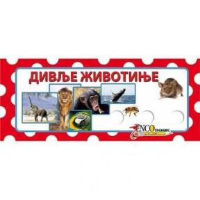 Divlje životinje - kviz knjiga