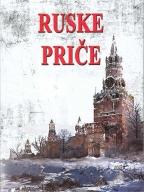 Ruske priče