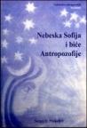 Nebeska Sofija i biće Antropozofije