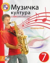 Muzička kultura za sedmi razred