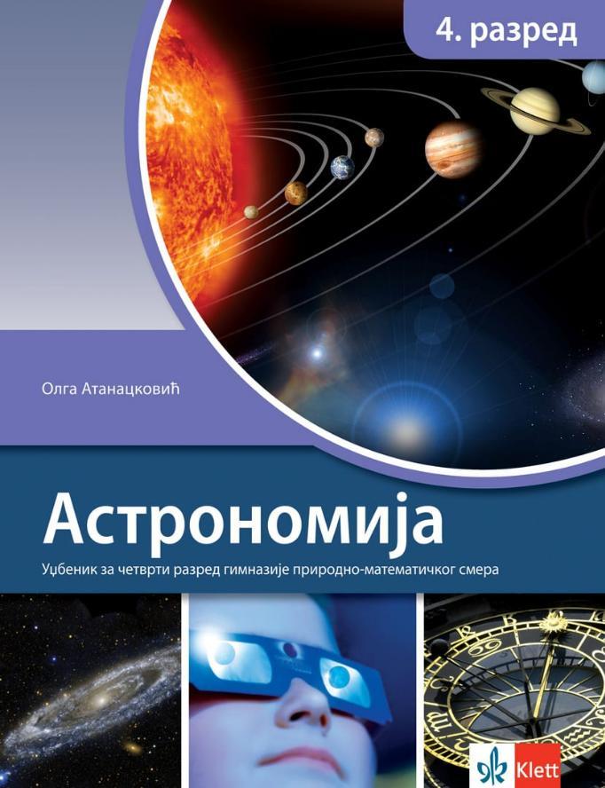 Astronomija, udžbenik za četvrti razred gimnazije prirodno-matematičkog smera