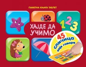 Pametna knjiga tablet: Hajde da učimo