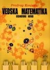 Vedska matematika - osnovni nivo