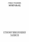 Etnomuzikološki zapisi Mokranjca