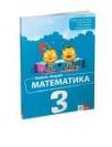 Matematika 3, udžbenik za treći razred osnovne škole