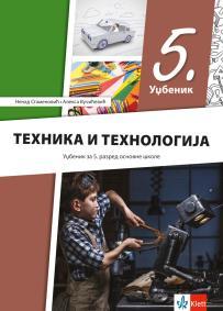 Tehnika i tehnologija 5, udžbenik