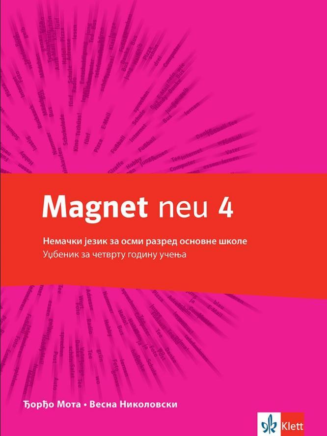 "Nemački jezik 8, udžbenik ""Magnet 4"" + CD"