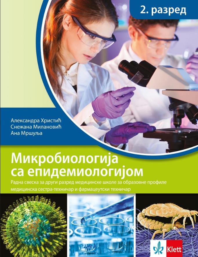 Mikrobiologija sa epidemiologijom, radna sveska