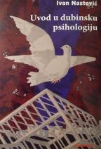 Uvod u dubinsku psihologiju