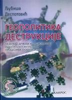 Geopolitika destrukcije