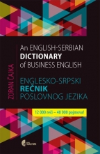 Englesko-srpski rečnik poslovnog jezika