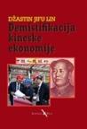 Demistifikacija kineske ekonomije