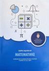 Zbirka zadataka iz matematike 2015/2016