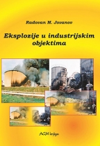 Eksplozije u industrijskim objektima