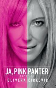 Pink Panter – Moja zatvorska ispovest