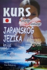 Japanski jezik, knjiga + 1 audio CD