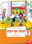 Step by Step 1, udžbenik + CD