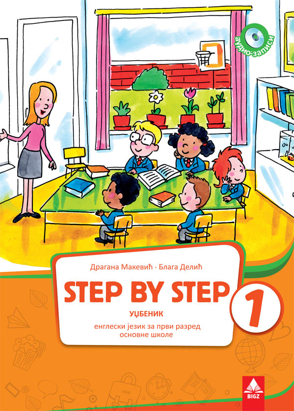 Step by Step 1 udžbenik BIGZ