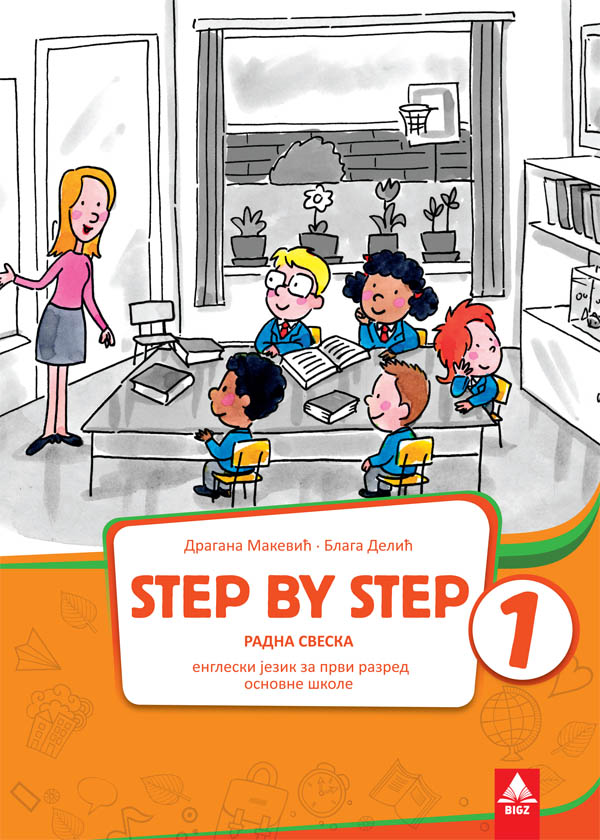 Step by Step 1 radna sveska BIGZ