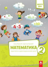 Matematika 2, radna sveska drugi deo