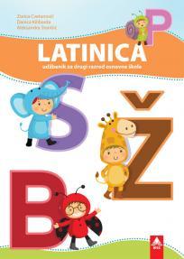 Latinica, udžbenik