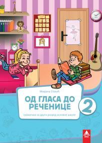 Gramatika 2, Od glasa do rečenice, udžbenik