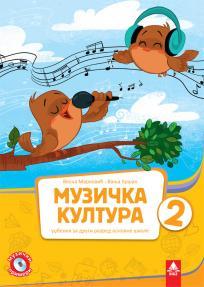 Muzička kultura 2, udžbenik i CD sa muzičkim primerima
