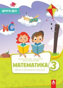 Matematika 3, radni udžbenik drugi deo