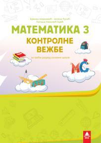 Matematika 3 Vežbice BIGZ
