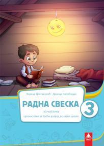 Srpski jezik 3, radna sveska uz čitanku