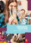 Likovna kultura 5 udžbenik BIGZ