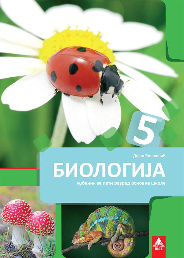 Biologija 5 udžbenik BIGZ