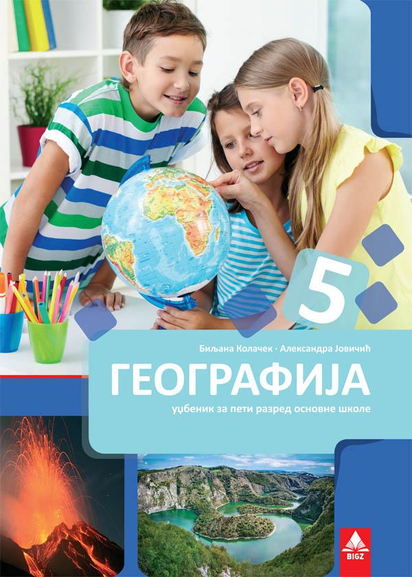 Geografija 5 udžbenik BIGZ