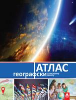 Geografija atlas BIGZ