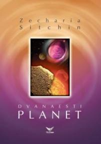 Dvanaesti planet