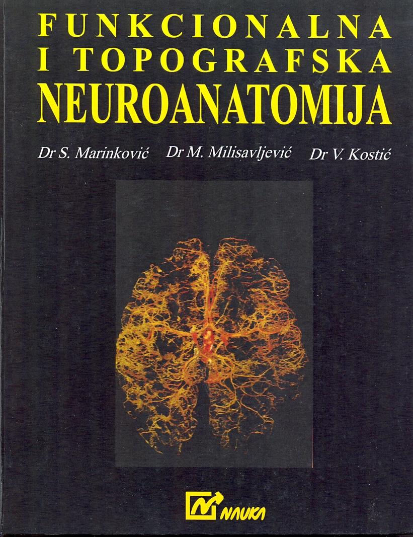 Funkcionalna i topografska neuroanatomija