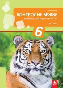 Biologija 6, kontrolne vežbe