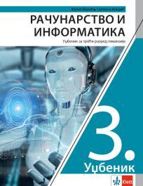 Informatika i računarstvo 6 udžbenik BIGZ