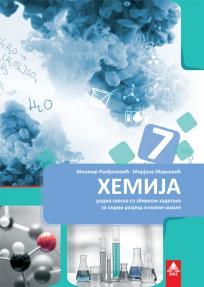 Hemija 7, radna sveska