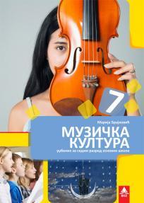 Muzička kultura 7 udžbenik BIGZ