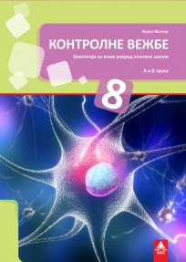 Biologija 8 kontrolni zadaci BIGZ