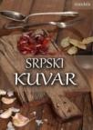 """Srpski kuvar - od """"dočekuše"""" do """"ispraćuše"""""""